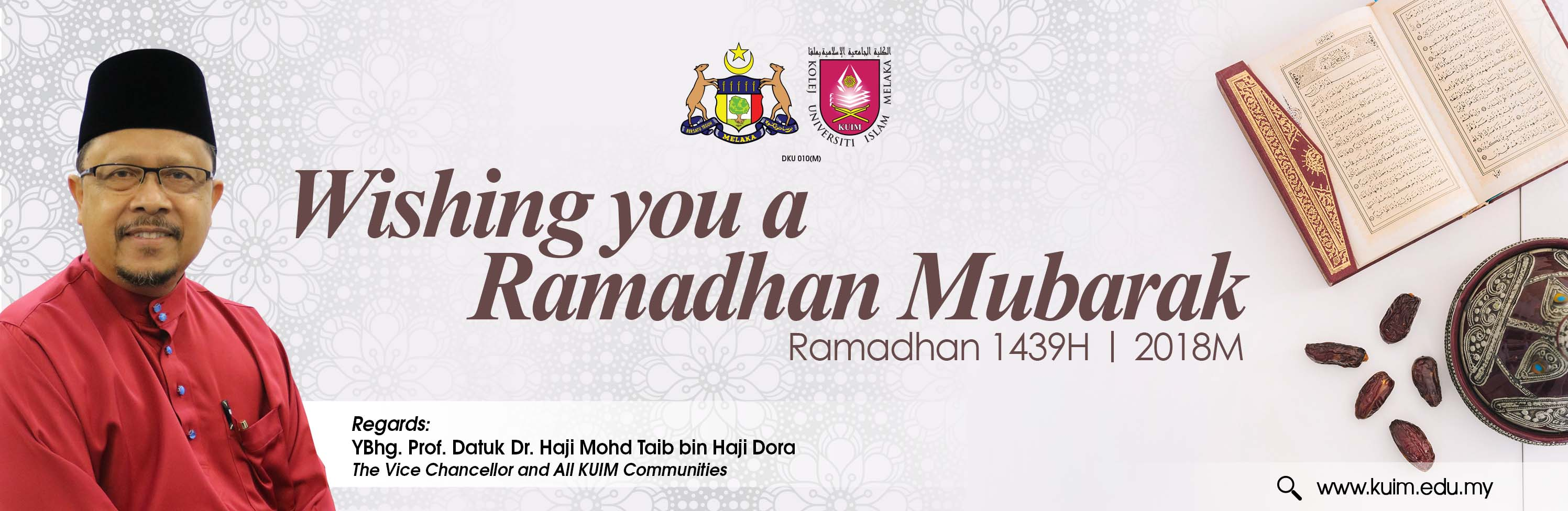 AWAL-RAMADHAN-ENGLISH